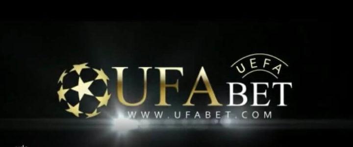 ufabet 1168 เว็บพนันออนไลน์ที่ได้รับความนิยมมากที่สุด